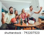happy friends or basketball... | Shutterstock . vector #792207523