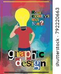 how creative are you  | Shutterstock .eps vector #792220663