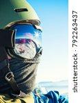 winter sports concept   male... | Shutterstock . vector #792263437