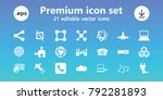 connection icons. set of 21... | Shutterstock .eps vector #792281893