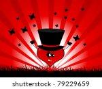 happy heart with hat | Shutterstock .eps vector #79229659