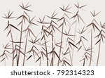 bamboo background. beautiful... | Shutterstock .eps vector #792314323