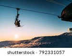 snowboarder ride on the top of... | Shutterstock . vector #792331057