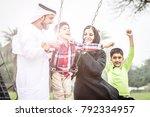 arabian family portrait in the... | Shutterstock . vector #792334957