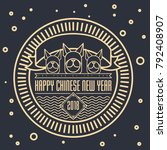 cinese new year of the dog with ... | Shutterstock .eps vector #792408907