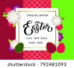 happy easter background... | Shutterstock .eps vector #792481093