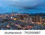 luohu night scene | Shutterstock . vector #792500887