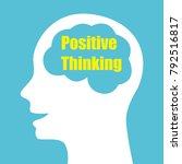 positive thinking concept vector | Shutterstock .eps vector #792516817
