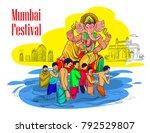 mumbai ganesha festival... | Shutterstock .eps vector #792529807