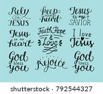 set of 9 hand lettering... | Shutterstock .eps vector #792544327