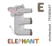 E Is For Elephant. Letter E....