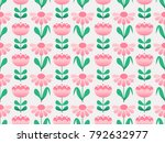 seamless floral pattern | Shutterstock .eps vector #792632977