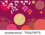 happy chinese new year card.... | Shutterstock .eps vector #792675973