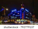 Small photo of H. C. Andersens Boulevard at Night, Copenhagen, Denmark, Scandinavia, Europe, 17 November 2014
