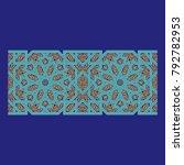 arabic floral frame.... | Shutterstock .eps vector #792782953