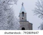 kanach zham curch in nagorno... | Shutterstock . vector #792809647