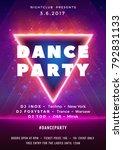dance party poster vector... | Shutterstock .eps vector #792831133