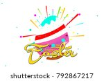 happy easter with stars  white...   Shutterstock . vector #792867217