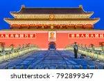 beijing  china   june 24  2014  ... | Shutterstock . vector #792899347