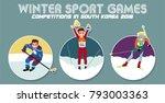 vector winter sport games. ice... | Shutterstock .eps vector #793003363