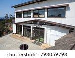 itsukushima  japan circa apr ... | Shutterstock . vector #793059793