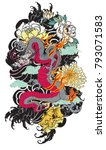 traditional japanese old dragon ... | Shutterstock .eps vector #793071583