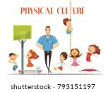 primary school physical culture ... | Shutterstock . vector #793151197