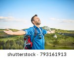 cheerful man extending arms and ... | Shutterstock . vector #793161913