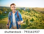smiling man hiking in the... | Shutterstock . vector #793161937