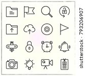 office line icons set disc and... | Shutterstock .eps vector #793206907