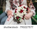 fiance and the bride hold in... | Shutterstock . vector #793227577