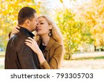 a beautiful love story in the... | Shutterstock . vector #793305703