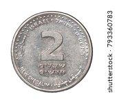 coin 2 new israeli sheqel... | Shutterstock . vector #793360783