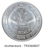 twenty yemeni rials isolated on ... | Shutterstock . vector #793360837