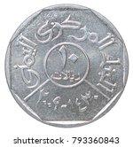 ten yemeni rials isolated on... | Shutterstock . vector #793360843
