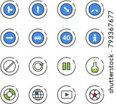 line vector icon set   only... | Shutterstock .eps vector #793367677
