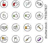line vector icon set  ... | Shutterstock .eps vector #793367827