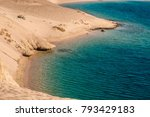 sandy shore and clear sea in... | Shutterstock . vector #793429183