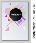 laconic memphis notepad cover... | Shutterstock .eps vector #793431943