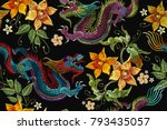 Embroidery Dragons And...
