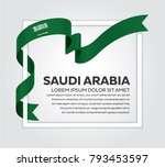 saudi arabia flag background | Shutterstock .eps vector #793453597