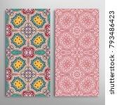 vertical seamless patterns set  ... | Shutterstock .eps vector #793486423