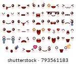 set of cute kawaii emoticon... | Shutterstock .eps vector #793561183