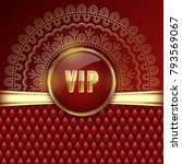 elegant vip invitation card... | Shutterstock .eps vector #793569067