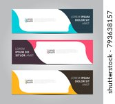vector abstract design banner... | Shutterstock .eps vector #793638157