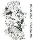 black and white old dragon with ... | Shutterstock .eps vector #793642393