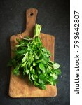 organic italian parsley closeup ... | Shutterstock . vector #793642807
