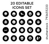 character icons. set of 20... | Shutterstock .eps vector #793655233