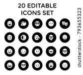cheerful icons. set of 20... | Shutterstock .eps vector #793655323