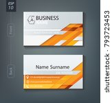 corporate business card.... | Shutterstock .eps vector #793723453